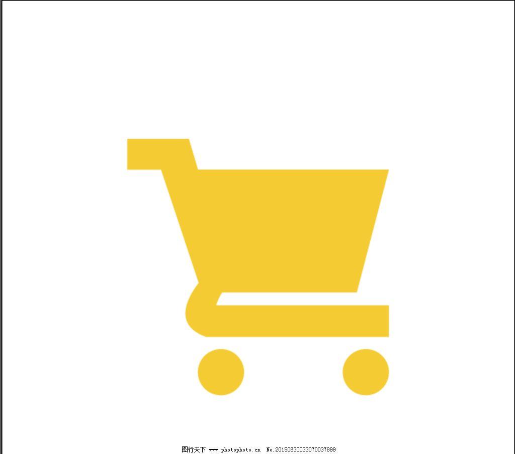 超市 手推车 卡通手推车 购物车 超市购物车 设计 psd分层素材 psd