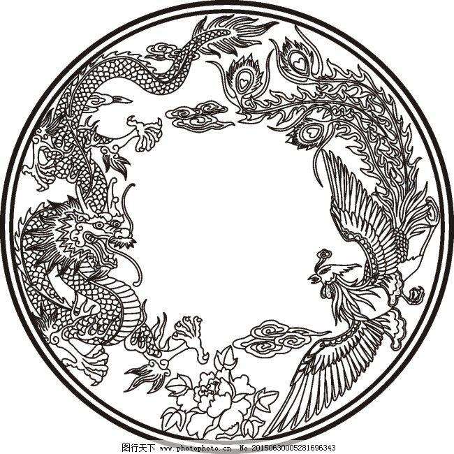 龙凤呈祥-传输机黑白图