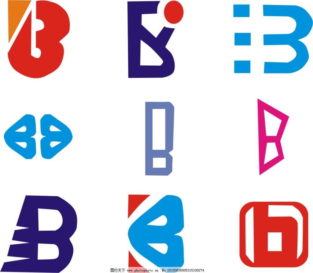 创意标志设计图片