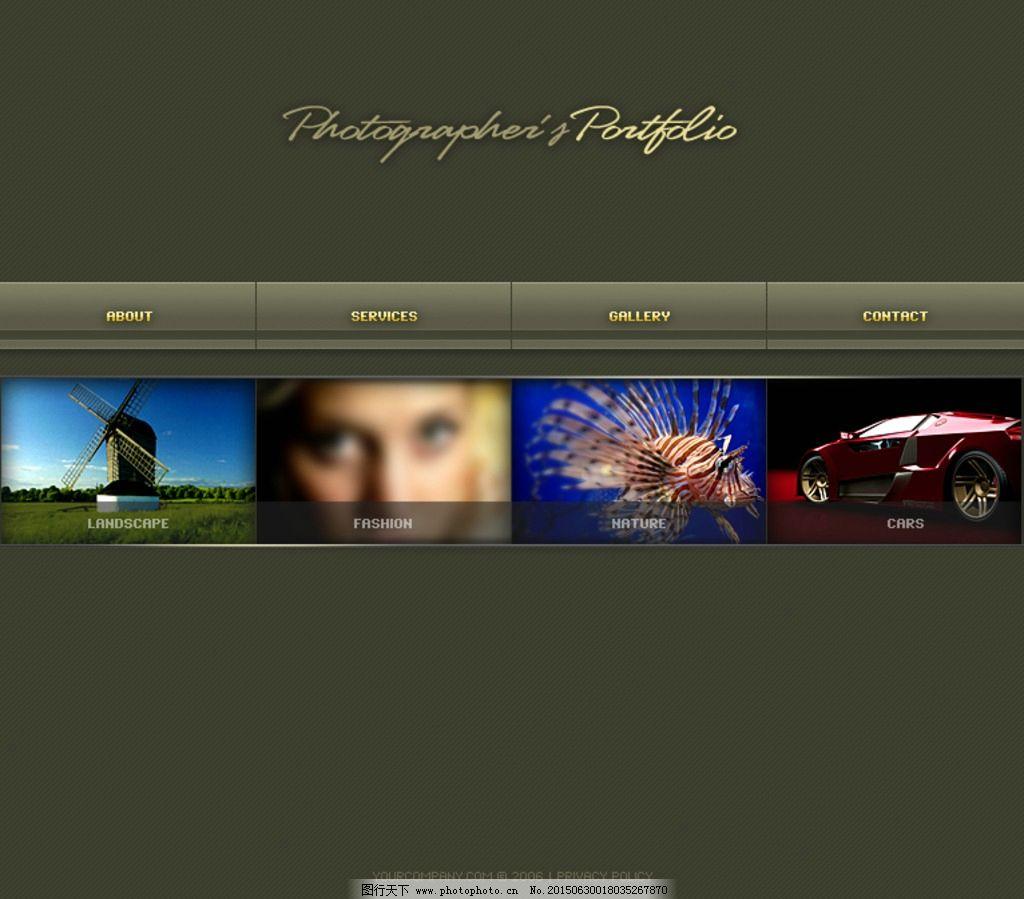 外国网页模板设计样稿?#35745;? width=