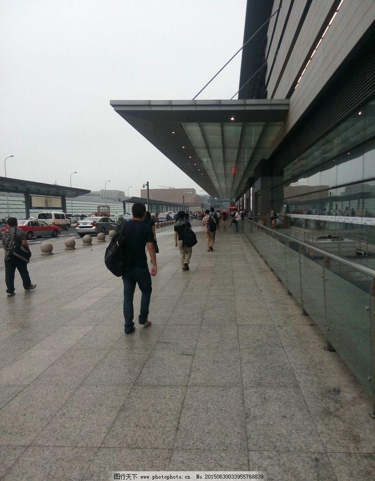 虹桥火车站钢结构雨棚图片