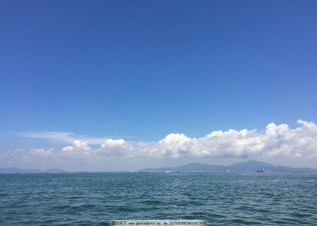 蓝天白云大海图片_自然风景
