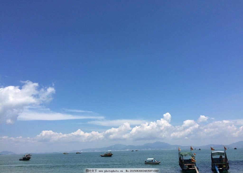 巽寮湾 惠州 岛 海鸥 天空 蓝天 云 摄影