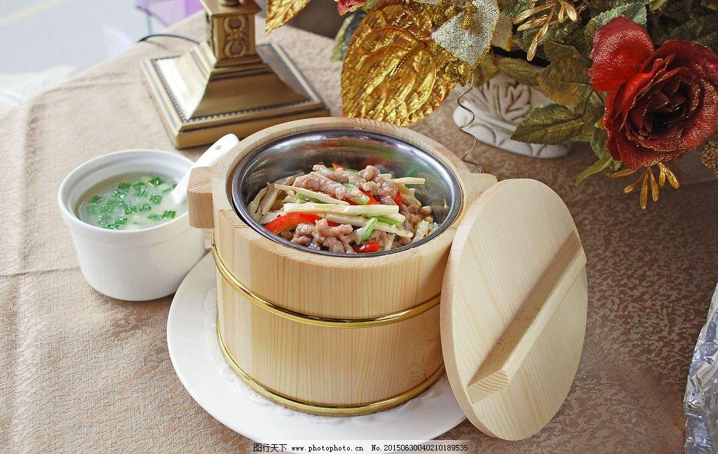 脆竹牛肉丝木桶饭图片