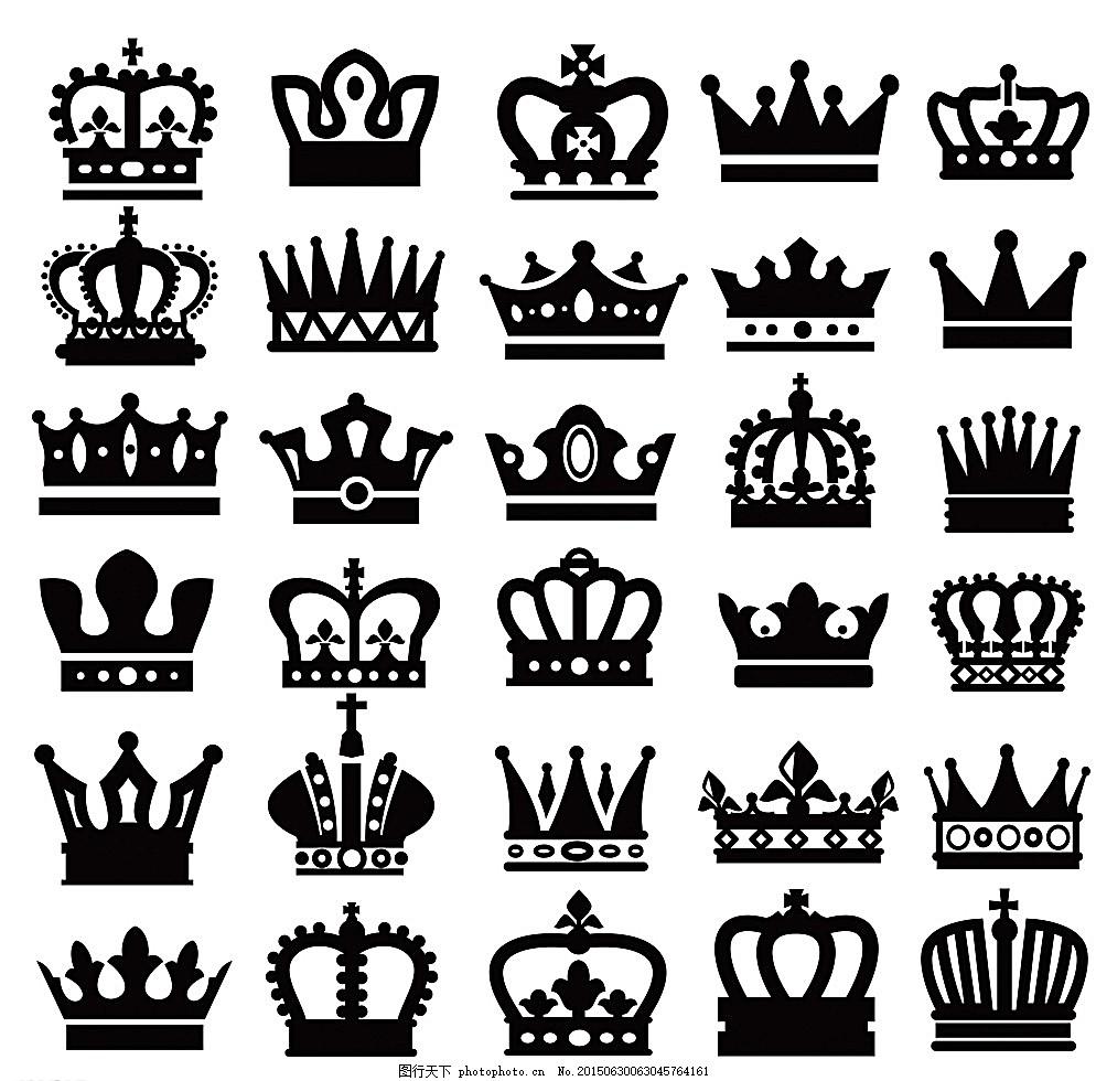 皇冠图片,欧式皇冠 头盔 权力 王冠 皇家 皇族 矢量