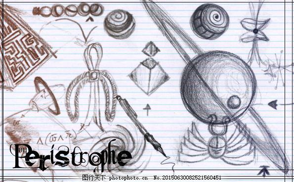 铅笔手绘神秘金字塔,天体图形photoshop笔刷