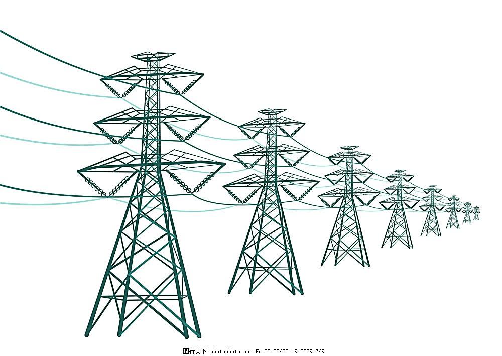 矢量输电塔 输电塔 高压输电塔 高压线 电力输送 电线杆 其他 生活