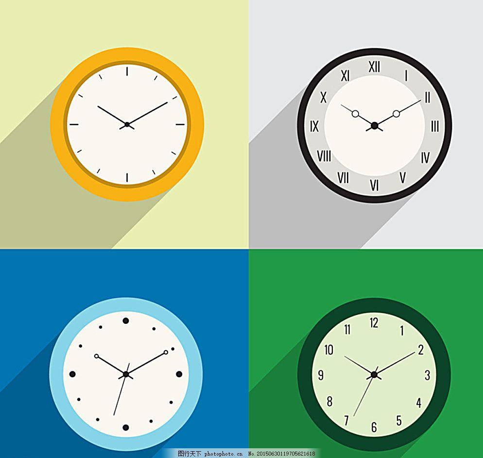 彩色时钟 钟表 时间 手绘 闹钟 怀表 生活用品 广告设计 白色