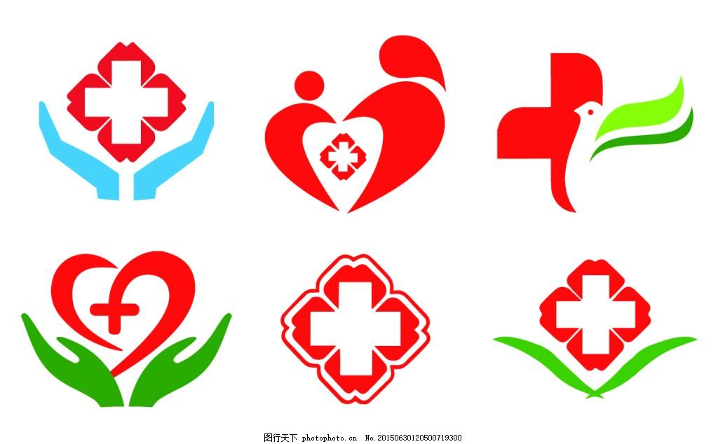 医院标志 医院 标志 心 爱心 手 十字标 ai 白色 ai