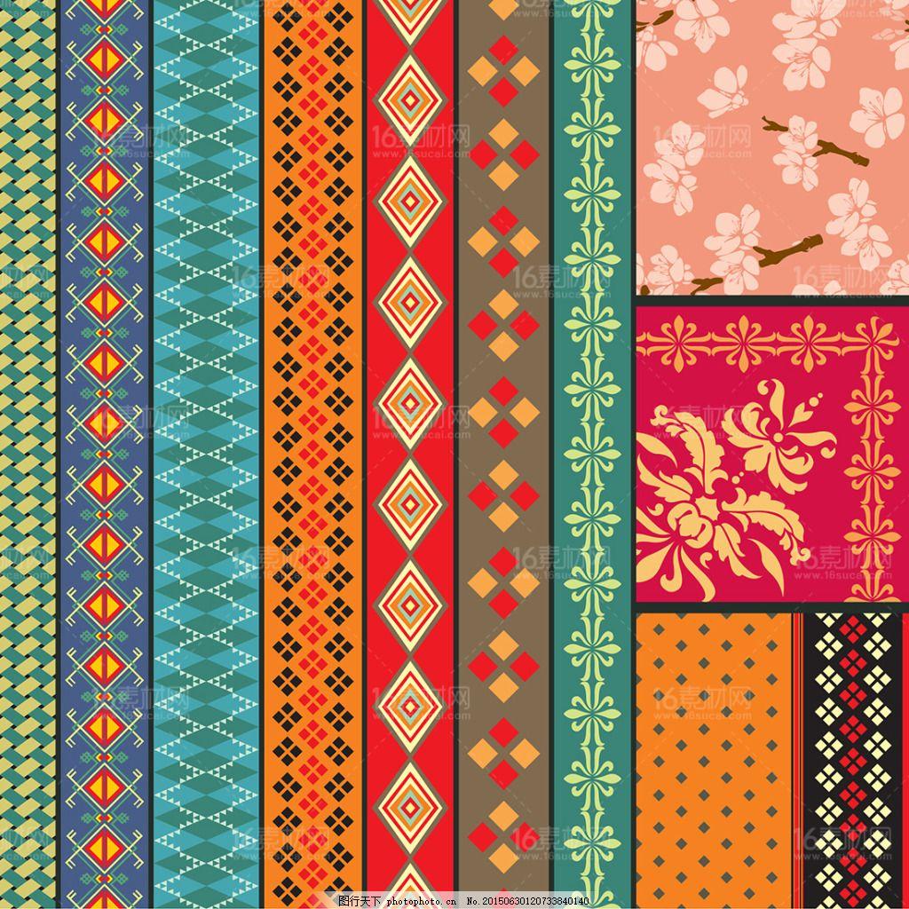 中国风古典花纹 花纹边框几何图形民族图案针织花纹背景织物背景花纹图片