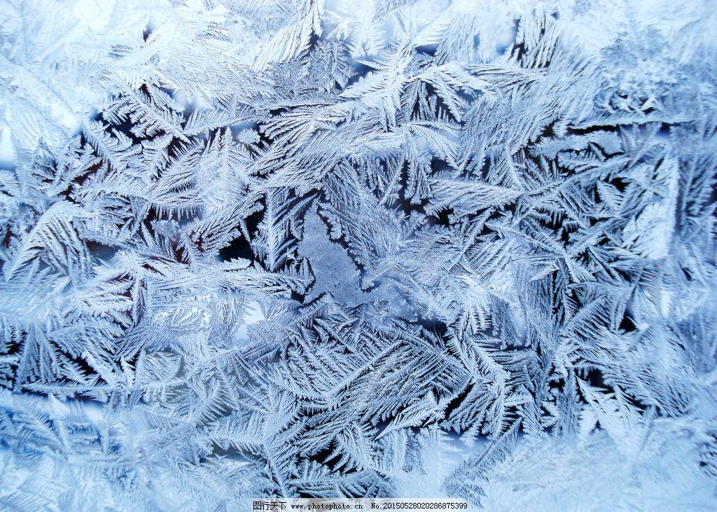 冰,蓝冰,冰花,雪花,蓝色,设计,底纹边框