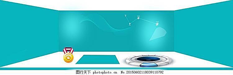 电商淘宝科技数码背景banner jpg 青色 天蓝色 JPG
