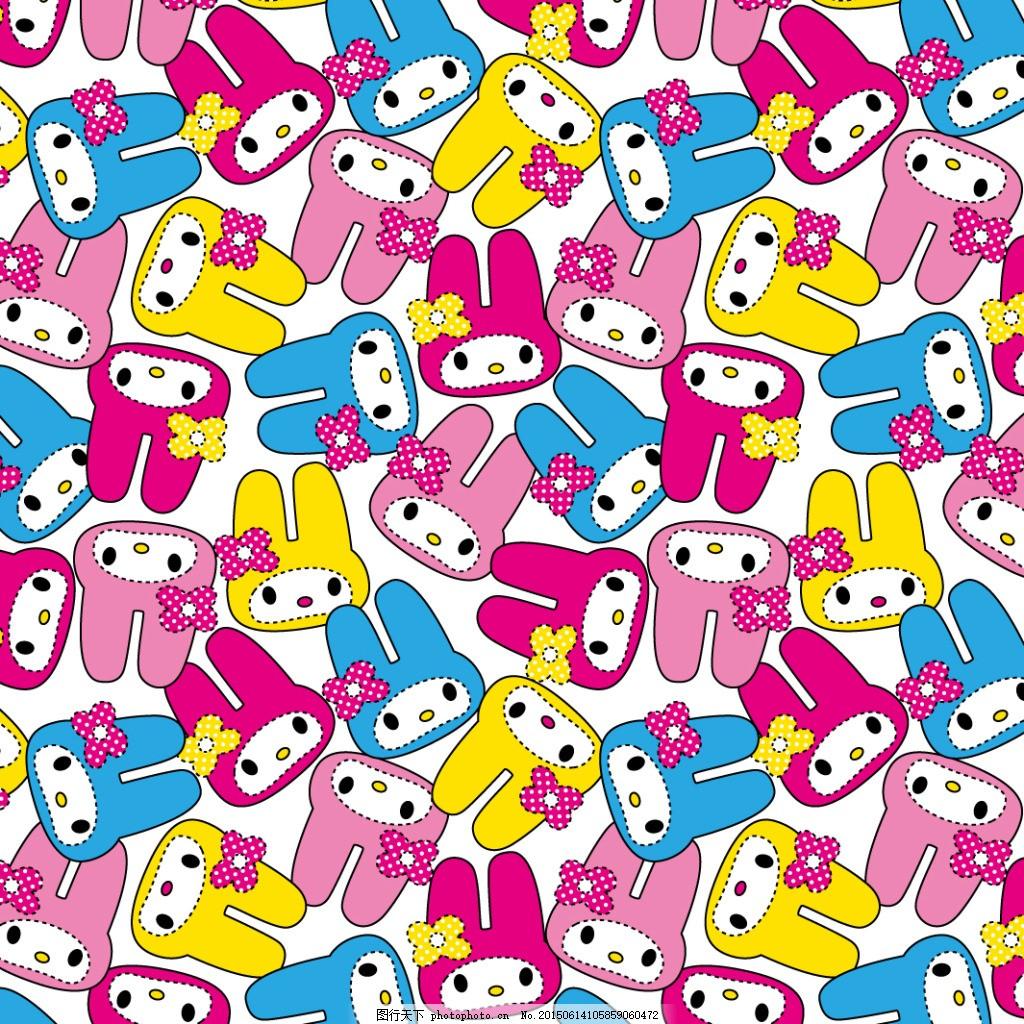 美乐蒂兔子女童印花,兔子满印,童装印花,睡衣印花,ai,白色,AI